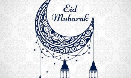 Eid Mubarak to all of our Past and Present students